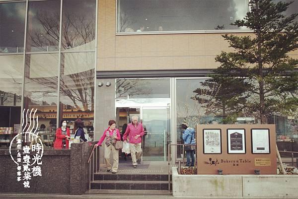 bakery & table 箱根 (17).jpg