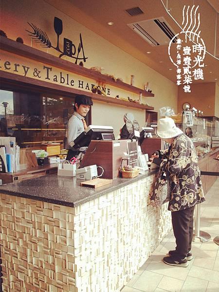 bakery & table 箱根 (24).jpg