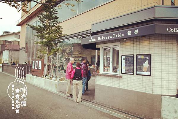 bakery & table 箱根 (25).jpg