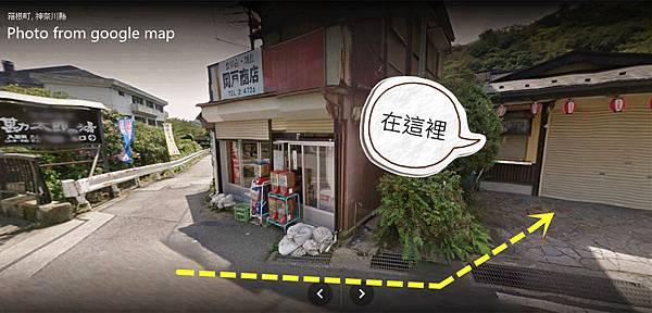 宮城野櫻花x居酒屋.jpg