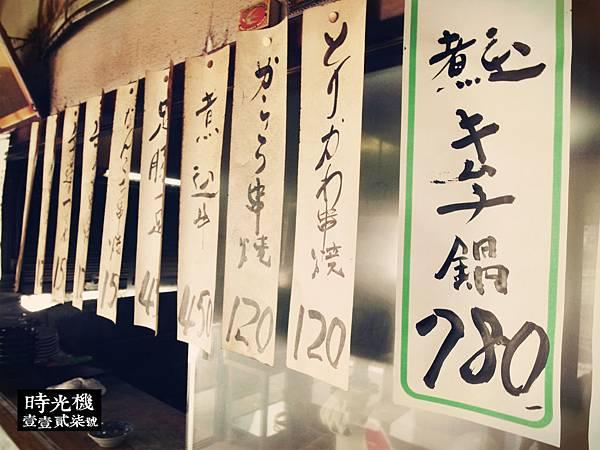 宮城野櫻花x居酒屋 (36).JPG