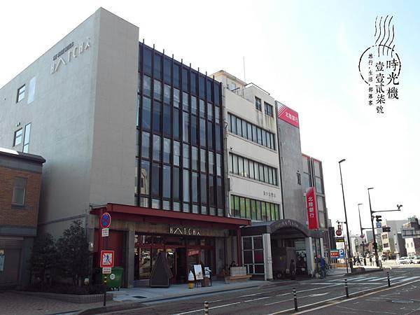 金澤 hatchi.JPG