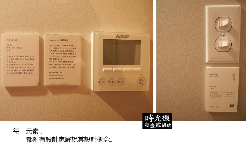 金澤 hatchi (21).JPG