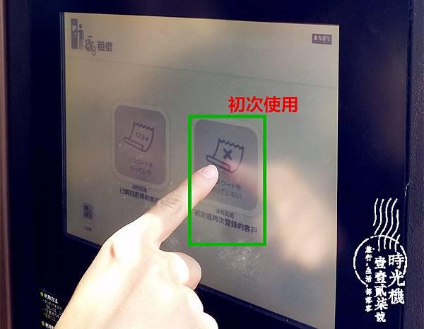 0元交通逛遍金澤 (5).jpg