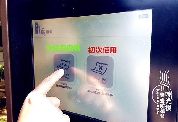 0元交通逛遍金澤 (26).jpg