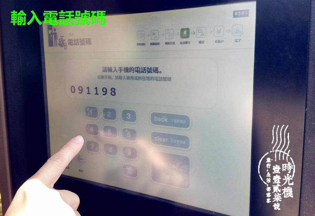 0元交通逛遍金澤 (12).jpg
