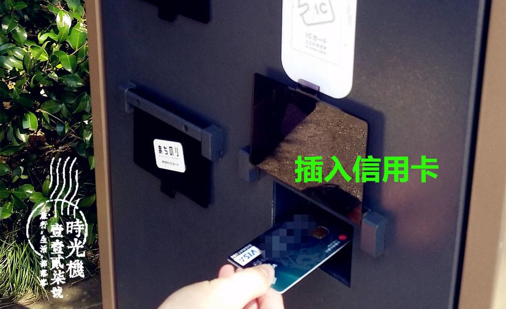0元交通逛遍金澤 (14).jpg
