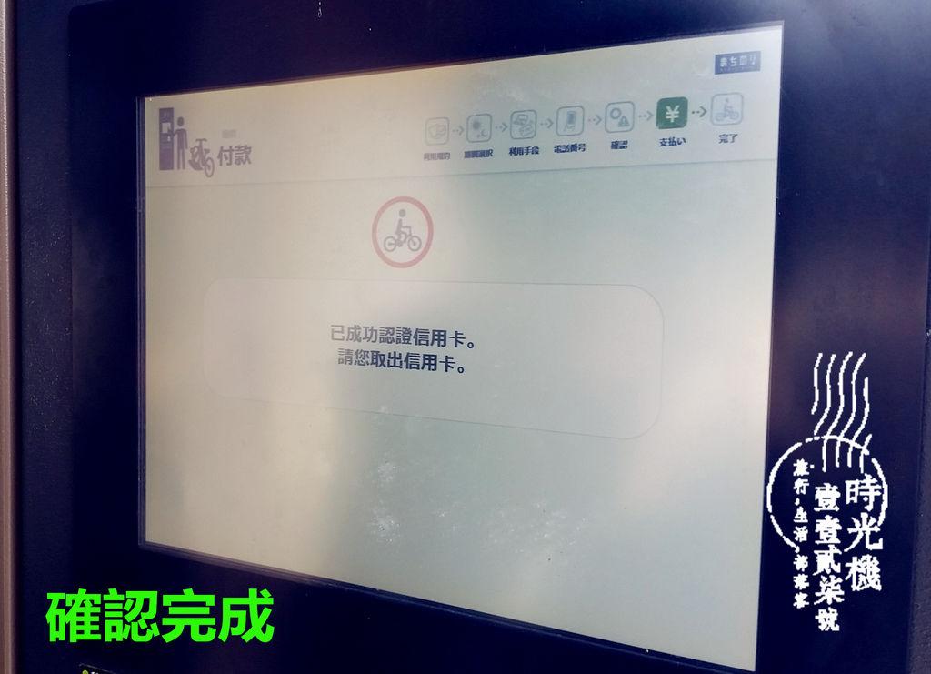 0元交通逛遍金澤 (15).jpg