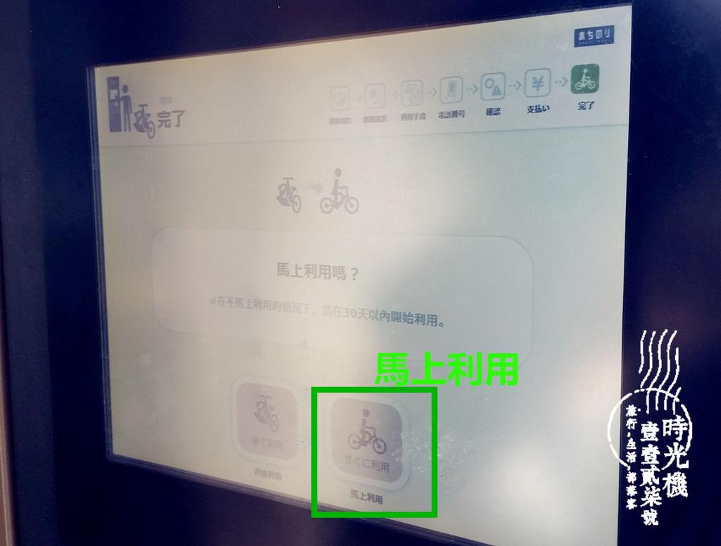 0元交通逛遍金澤 (16).jpg