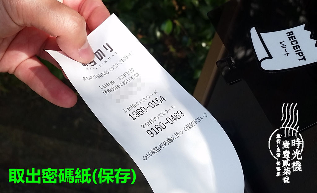 0元交通逛遍金澤 (17).jpg