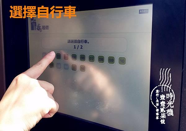 0元交通逛遍金澤 (19).jpg