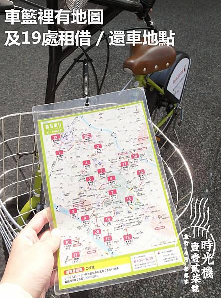 0元交通逛遍金澤 (23).JPG