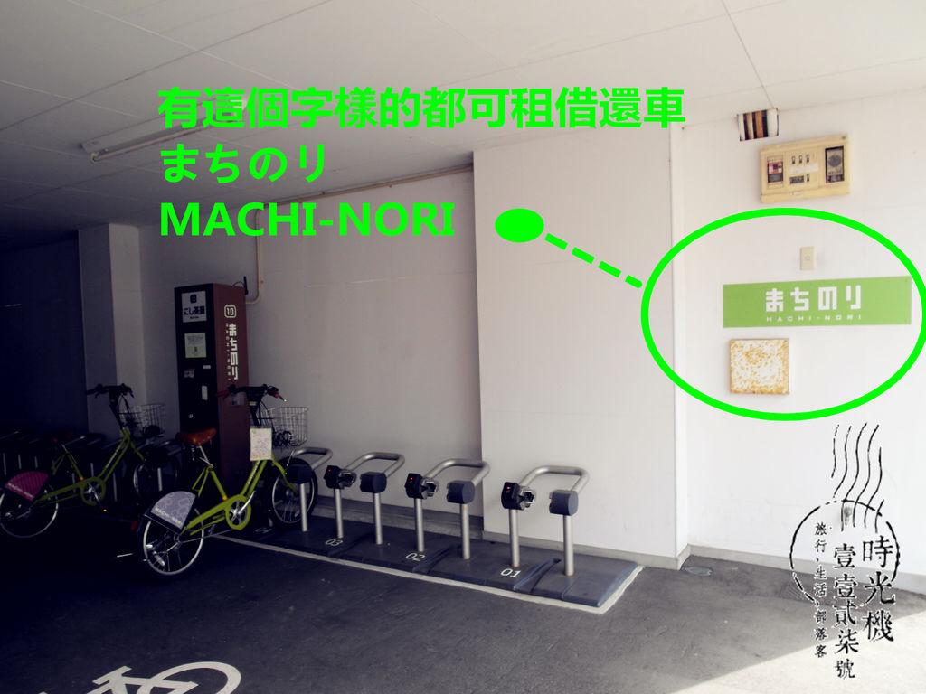 0元交通逛遍金澤 (24).JPG