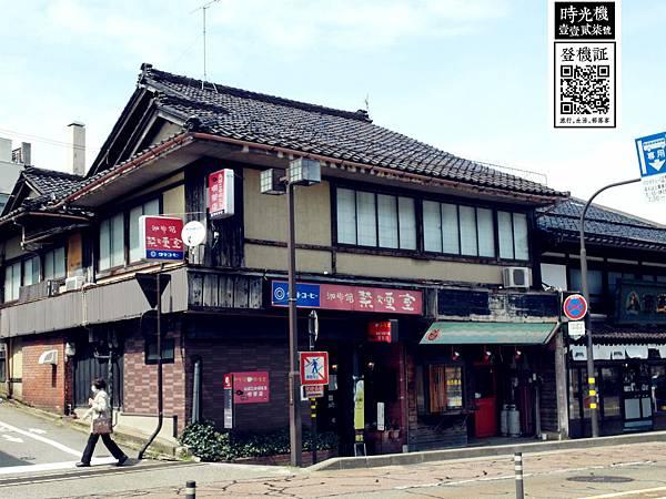 金澤-禁菸店老咖啡.JPG