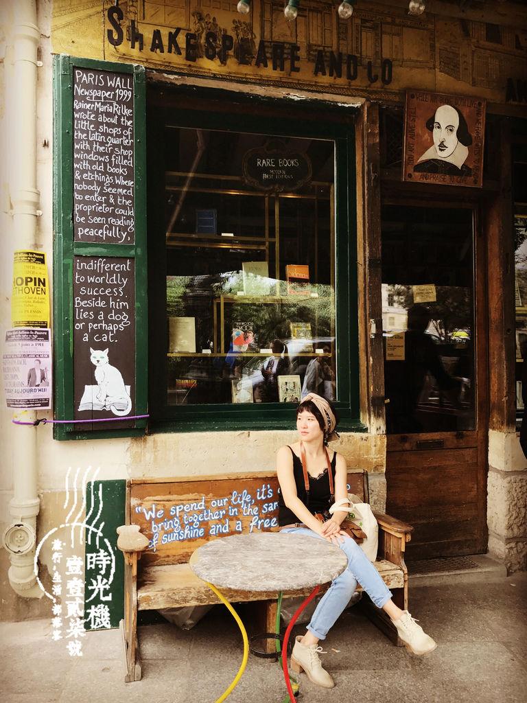 莎士比亞書店 (37).JPG