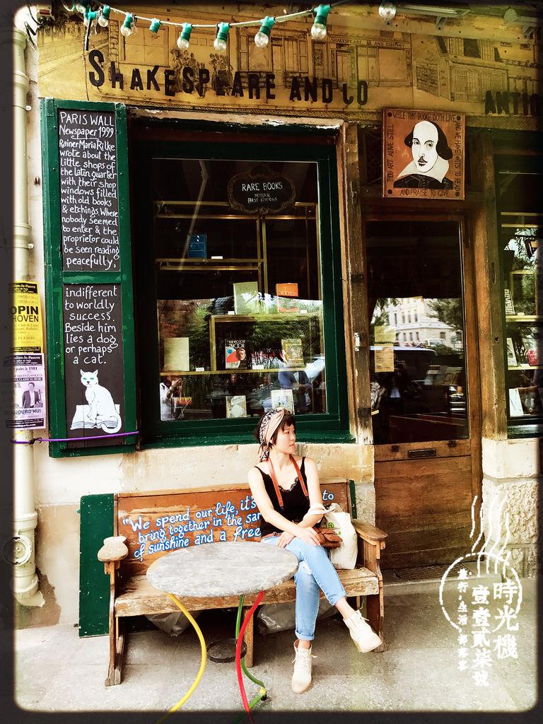 莎士比亞書店 (39).JPG