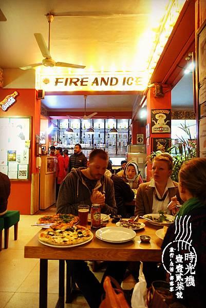 Ice & Fire (3).JPG