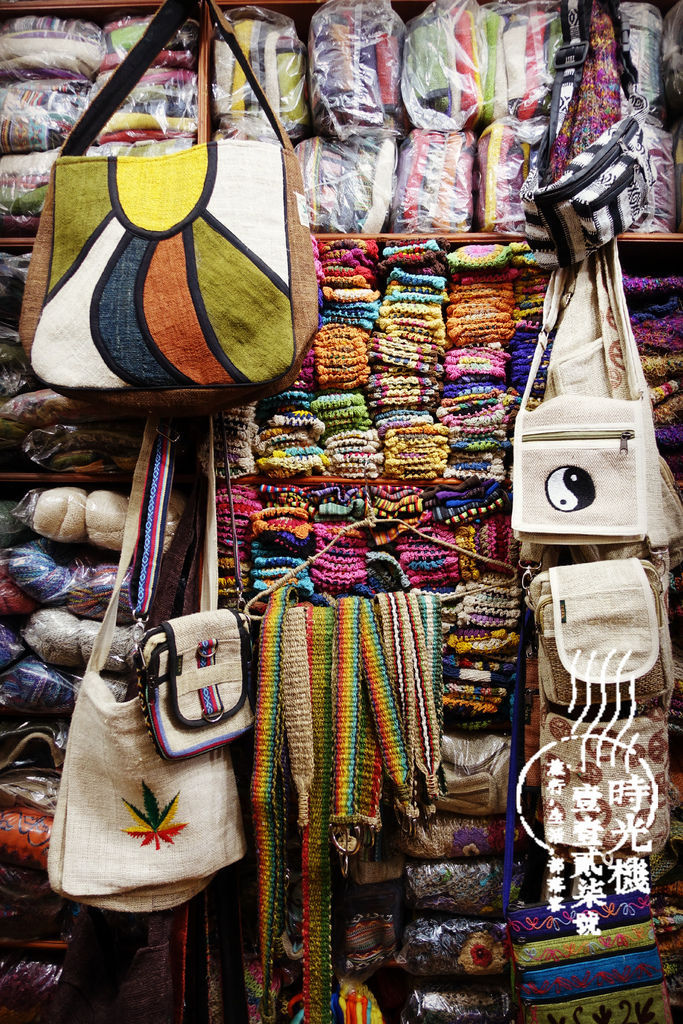 Dahal Handicraft (4).JPG