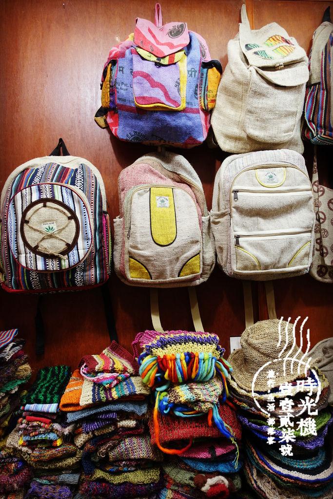 Dahal Handicraft.JPG