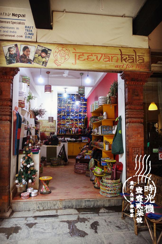 Mandala street (2).JPG