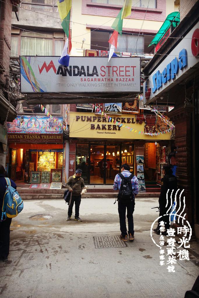 Mandala street (3).JPG