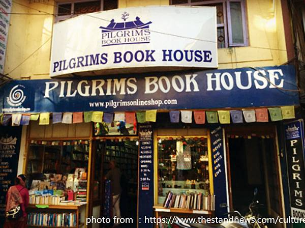 Pilgrims Book House  (2).jpg