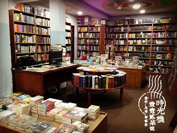 Pilgrims Book House  (3).jpg
