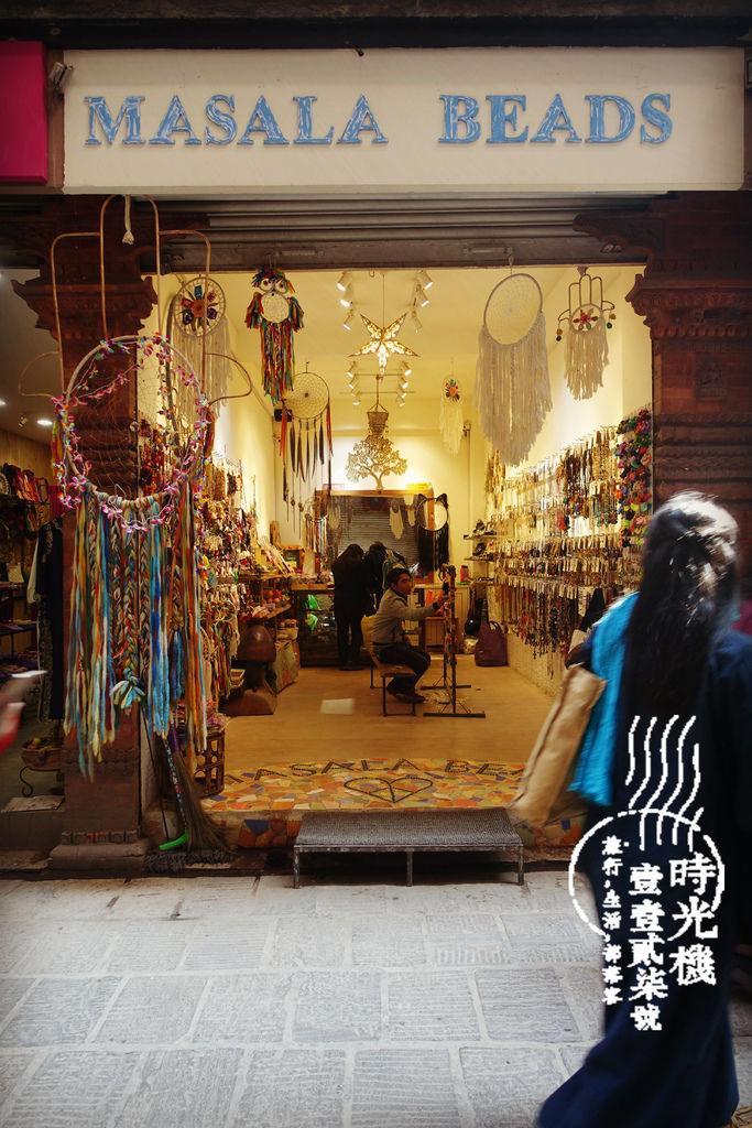 Mandala street (6).JPG