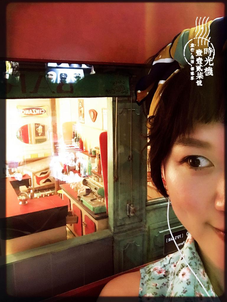國際微縮電影藝術博物館 (34).JPG