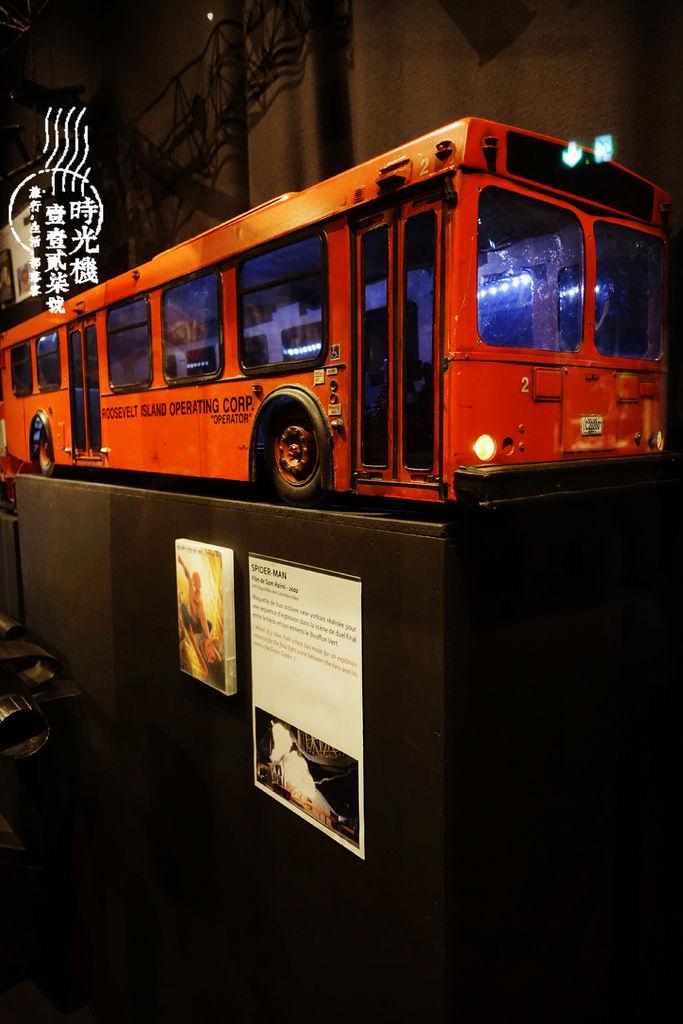 國際微縮電影藝術博物館 (37).JPG