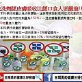messageImage_1548397948735.jpg