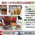 messageImage_1548397632902.jpg