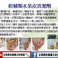 messageImage_1548397684395.jpg