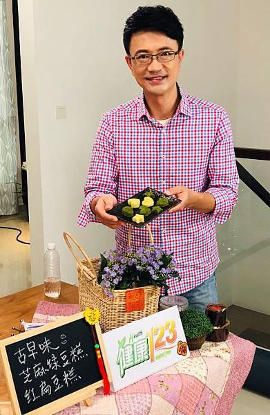 WeChat 圖片_20190213163659.jpg