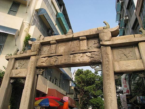 孔廟對面的老街