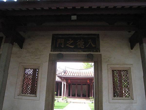 孔廟的遺跡