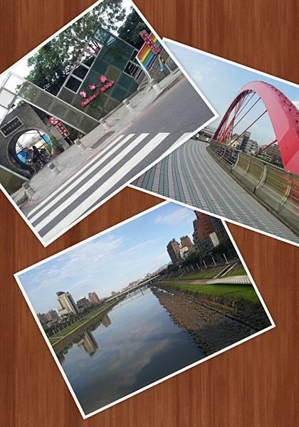 PhotoGrid_1380313868723.jpg