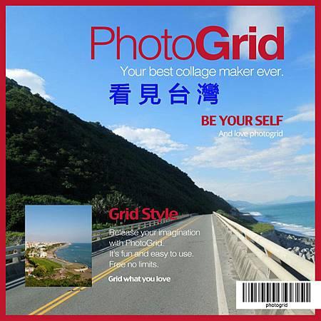 PhotoGrid_1385493158659.jpg