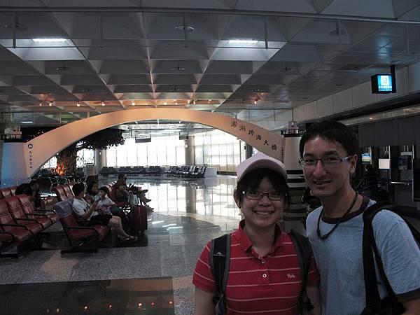 017. 抵達馬公機場.JPG