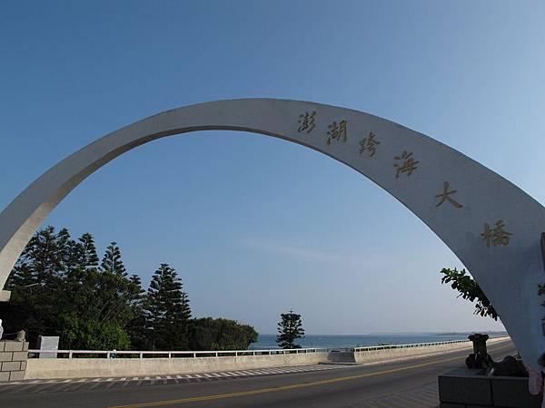 050. 第三站-跨海大橋.JPG