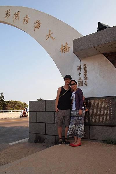 051. 跨海大橋-老周小龜.JPG