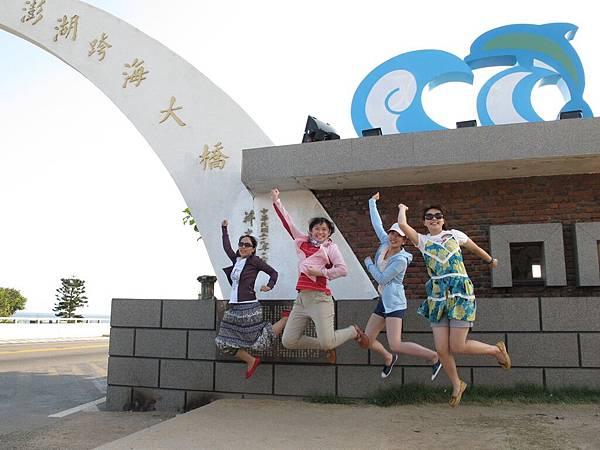 054. 飛越跨海大橋.JPG