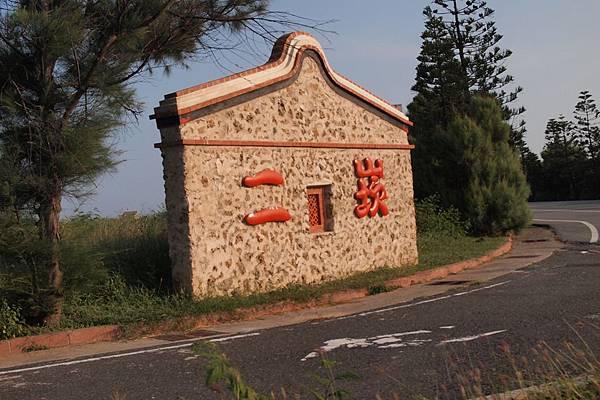 058. 第四站-二崁社區.JPG