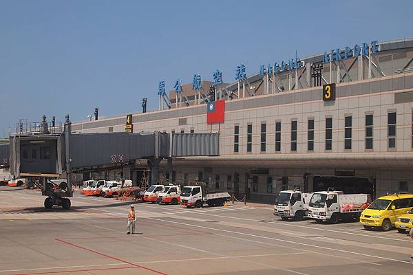 37. 馬公航空站.JPG