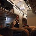 20121206-007. 瑞航空姐
