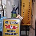 20121207-018. 羅馬周老爹中式餐館