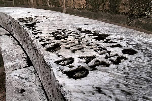 20121209-025. 古羅馬時期文字
