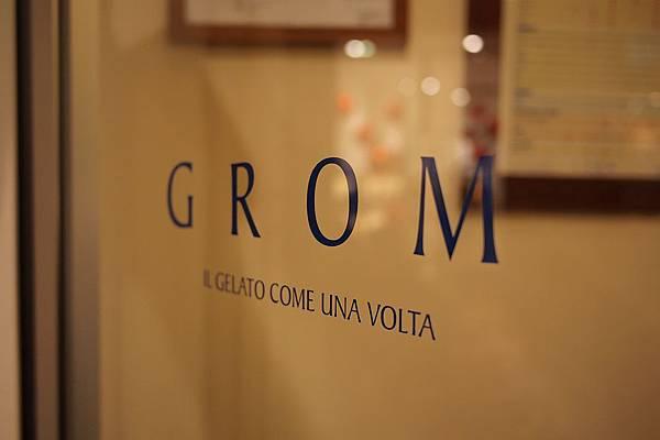 20121211-049. 連鎖冰淇淋店GROM