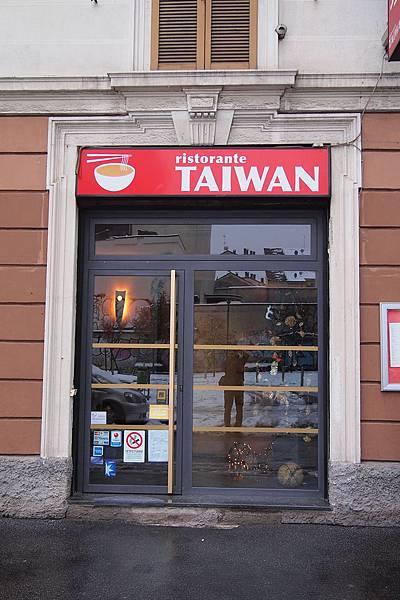 20121215-032. 義大利最後一餐是中式料理