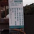 PC220912.JPG